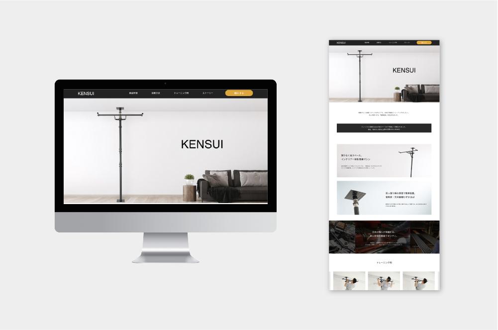 フィットネス用品ブランディングサイト